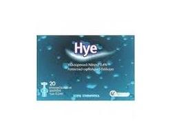 Maxyn Hye  Λιπαντικό οφθαλμικό διάλυμα με υαλουρονικό νάτριο 0,4% 20 επανακλειόμενα φιαλίδια των 0,5ml