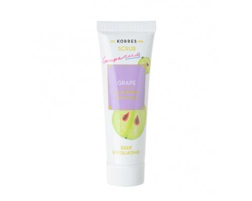 Korres Grape Deep Exfoliating Scrub, Scrub Βαθιάς Απολέπισης με Κουκούτσια από Σταφύλι, καθαρίζει σε βάθος τους φραγμένους πόρους,18 ml