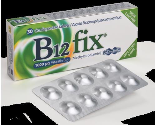Uni-Pharma B12 fix 1000μg (Methylcobalamin), Συμπλήρωμα διατροφής που συμπληρώνει τις ημερήσιες ανάγκες του οργανισμού σε Βιταμίνη Β12. Συμβάλλει στην φυσιολογική λειτουργία του νευρικού και ανοσοποιητικού συστήματος, 30 tabs
