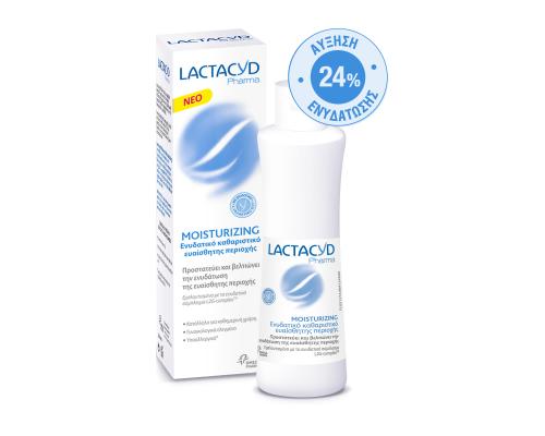 Lactacyd Pharma Moisturizing Intimate Wash 250ml, Ενυδατικό καθαριστικό ευαίσθητης περιοχής