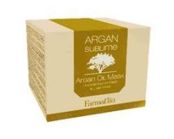 Argan Oil Sublime  Μάσκα αποκατάστασης με έντονο εξωτικό άρωμα και χρυσή κρεμώδη υφή 250 ml