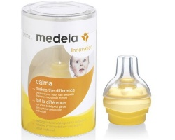 Medela Calma Innovation, Ειδική Θηλή Σίτισης που επιτρέπει στα βρέφη να διατηρούν το φυσικό ρυθμό θηλασμού που έμαθαν στο στήθος 1 τμχ