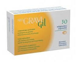 NeoGravigil, Συμπλήρωμα διατροφής πλούσια σε βιταμίνες και ανόργανα συστατικά ειδικά για την εγκυμοσύνη, Χωρίς Γλουτένη, 30 κάψουλες