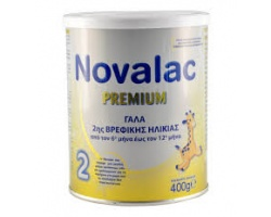Novalac Premium 2, Γάλα 2ης βρεφικής ηλικίας από τον 6ο έως τον 12ο μήνα 400γρ