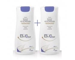 Omega Pharma Biocalpil shampoo Σαμπουάν κατά της τριχόπτωσης προστατεύει & αναδομεί τα αδύναμα μαλλιά 200ml+200ml