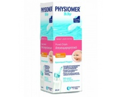 Physiomer Baby Υπέρτονο, 60 ml