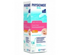 Physiomer Baby Υπέρτονο, 60 ml
