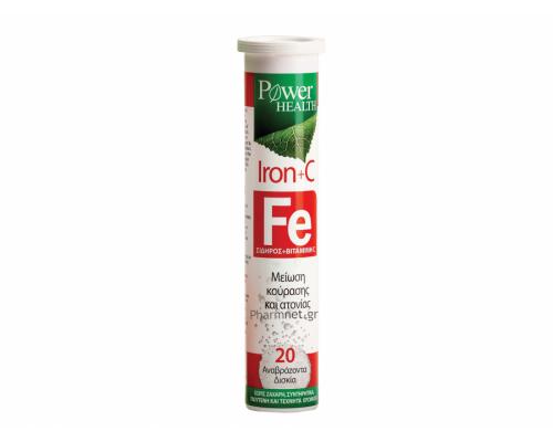 Power Health Iron + C, με Σίδηρο & Βιταμίνη C Για την μείωση της κούρασης & της ατονίας Ενισχύει το ανοσοποιητικό  20 Αναβράζοντα δισκία