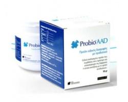 New Med Probio AAD Προϊόν ειδικής διατροφής με προβιοτικά, ειδικά σχεδιασμένο να συμβάλλει στην πρόληψη και αποκατάσταση της διάρροιας η οποία σχετίζεται με τη χρήση αντιβιοτικών 6 φακελάκια των 5gr