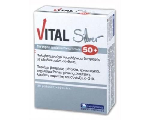 VITAL PLUS SILVER 50+ Πολυβιταμίνη 30 μαλακές κάψουλες