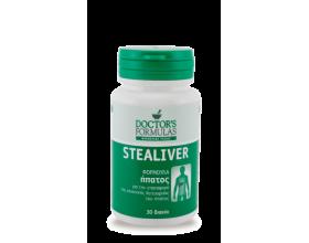 Doctor΄s Formulas Stealiver Φόρμουλα φυσικών συστατικών επαναφέρει τη φυσιολογική λειτουργία του ήπατος 30 δισκία