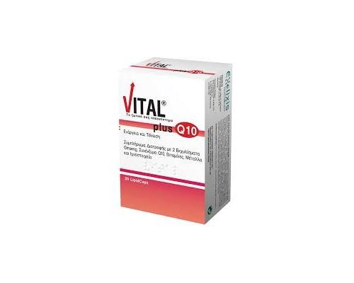 VITAL PLUS Q10 Πολυβιταμίνη 30 μαλακές κάψουλες