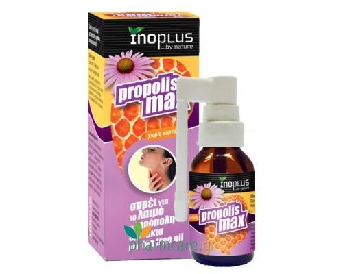 Inopus Propolis Max Throat Spray Σπρέι Κρυολογήματος 20ml