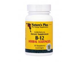 Nature's Plus, B12 (Κοβαλαμίνη) 1000mcg, 30 παστίλιες για την Τόνωση του Νευρικού Συστήματος, την Παραγωγή Ενέργειας & Ερυθρών Αιμοσφαιρίων