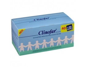 CLINOFAR disposable ampoules with sterile saline daily hygiene of the nose of infants 60 ampoules of 5ml