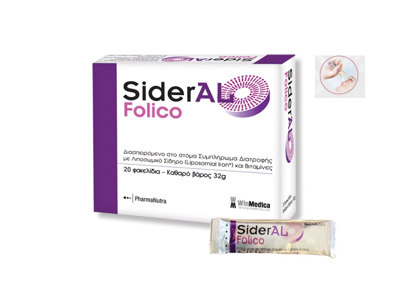 Sideral Folico 32gr 20 sachets, ideal combination to meet ...