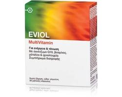 EVIOL MultiVitamin Για ενέργεια και τόνωση, 30 μαλακές κάψουλες χωρίς ζάχαρη, ιώδιο και γλουτένη