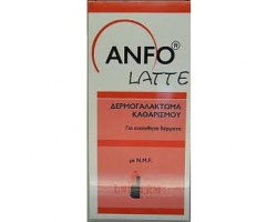 Uniderm Hellas Anfo Latte Cleansing milk, Δερμογαλάκτωμα καθαρισμού για ευαίσθητα δέρματα 150ml