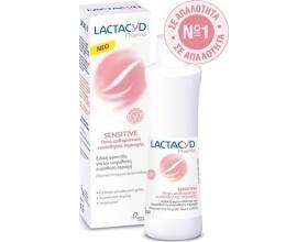 LACTACYD Pharma Sensitive Intimate Wash 250ml, Ήπιο καθαριστικό ευαίσθητης περιοχής