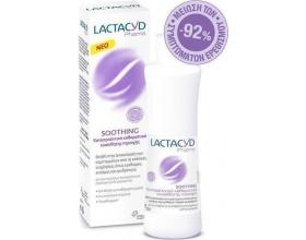 Lactacyd Pharma Soothing 250 ml, Καταπραϋντικό καθαριστικό ευαίσθητης περιοχής