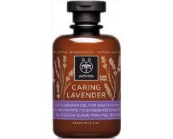 Apivita Caring Lavender, Απαλό Αφρόλουτρο για Ευαίσθητες Επιδερμίδες, 300ml