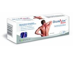 Uplab Biolevox Συμπλήρωμα διατροφής για μείωση του πόνου,30tabs