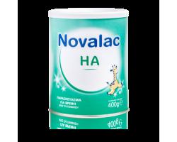 NOVALAC HA, Παρασκεύασμα για βρέφη απο την γέννηση 400gr