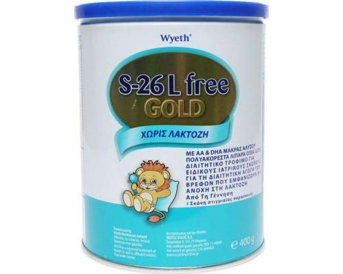 Wyeth S-26 GOLD Lfree, γάλα για βρέφη σε σκόνη από τη γέννηση, ελεύθερο λακτόζης 400gr