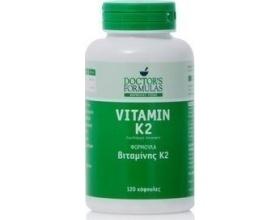 Doctor's Formula Vitamin K2, 120caps