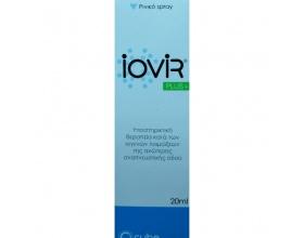 Cube Iovir Plus Nasal Spray  Ρινικό spray κατά των ιογενών λοιμόξεων 20ml