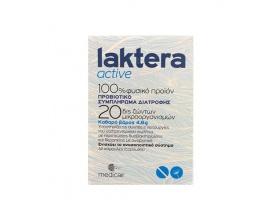 Medicair Laktera Active Προβιοτικό Συμπλήρωμα Διατροφής, 14caps