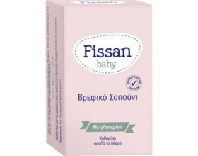Fissan Baby Σαπούνι Πλάκα Ιδανικό για την καθημερινή καθαριότητα βρεφών ή ατόμων με ευαίσθητο δέρμα, 90 gr