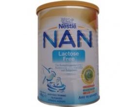 Nestle Nan Lactose Free Γάλα για βρέφη με δυσανεξία στη λακτόζη, 400gr