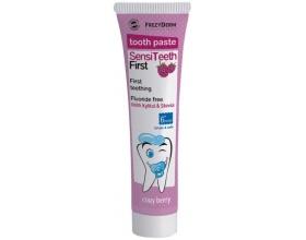 Frezyderm SensiTeeth First Tooth Paste Οδοντόκρεμα για την πρώτη οδοντοφυΐα, για βρέφη από 6 μηνών έως 3 ετών παιδιά 40ml