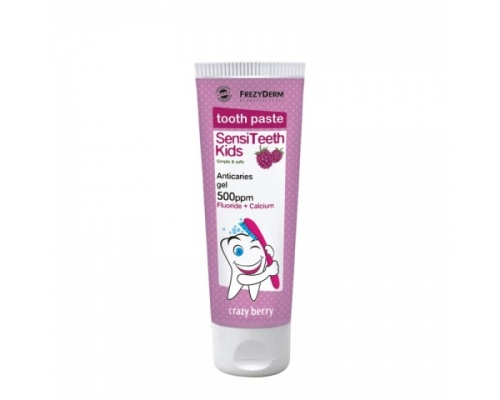 Frezyderm SensiTeeth Kids Tooth Paste 500ppm Κατά της τερηδόνας, για παιδία από 3 ετών έως 6 ετών Φθόριο 500ppm και Ασβέστιο 50ml