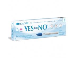 Real Care Yes or No Τεστ Εγκυμοσύνης Διπλό 1 τεμάχιο