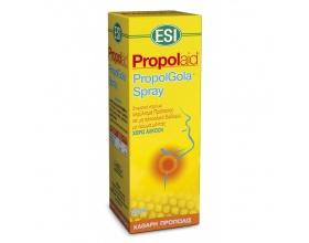 Esi Propolaid, PropolGola spray, Σπρει για πονόλαιμο και βήχα χωρις αλκοολ, 20ml