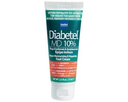 Intermed Diabetel MD 10% Κρέμα Εντατικής Ενυδάτωσης για τα Πόδια με Ουρία 10%, 75ml