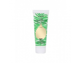 Korres Babassu Butter Μάσκα Εντατικής Ενυδάτωσης & Θρέψης, 18ml