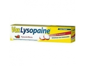 Vox Lysopaine Μειώνει τη Βραχνάδα και Περιορίζει τον Πονόλαιμο Mε γεύση Φράουλα-Μέντα, 18tabs
