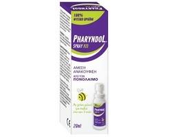 BioAxess Pharyndol Spray για παιδιά φυσικό προϊόν για την ανακούφιση του πονόλαιμου  20 ml
