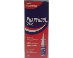 BioAxess Pharyndol Sinus Άμεση Ανακούφιση απο την Ιγμορίτιδα  15ml