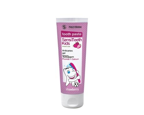 Frezyderm SensiTeeth Kids Tooth Paste 1.000ppm Κατά της τερηδόνας, για παιδιά από 6 ετών Φθόριο 1.000ppm και Ασβέστιο 50ml