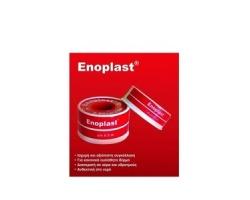 Kessler Enoplast Αυτοκόλλητη Ταινία, 5cm x 5m, 1τεμάχιο