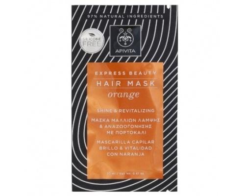 APIVITA Shine & Revitalizing Hair Mask Express Beauty Μάσκα Λάμψης & Αναζωογόνησης με Πορτοκάλι για Όλους τους Τύπους Μαλλιών, 20ml