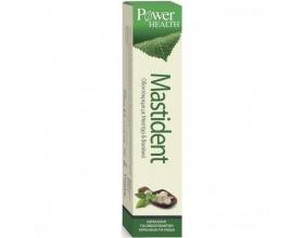 Power Health Mastident Toothpaste Οδοντόκρεμα με Μαστίχα, 75ml