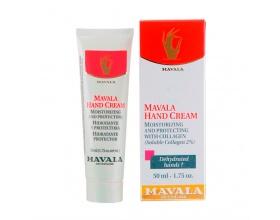 Mavala Hand Cream Ενυδατική Θρεπτική Κρέμα Χεριών με κολλαγόνο 50ml