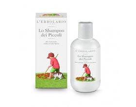 L' Erbolario Lo Shampoo Παιδικό Σαμπουάν, 200ml