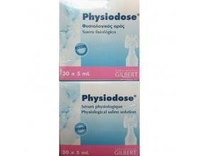 Physiodose Φυσιολογικός ορός σε αμπούλες, για ρινική και οφθαλμολογική χρήση, 2x (30x5ml)