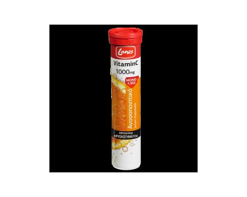 LANES Vitamin C 1000mg με γεύση πορτοκάλι 20 αναβράζοντα δισκία